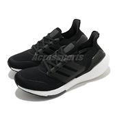 adidas 慢跑鞋 Ultraboost 21 W 黑 白 女鞋 Boost 頂級緩震舒適 運動鞋【ACS】 FY0402