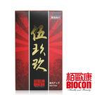BIOCON 伍玖玖膠囊 (30粒/盒) 有效日期:2019.11.07