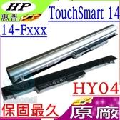 HP 電池(原廠)-HY04,14-F023CL,14-F027CL,14-F040CA,14-F048CA,TPN-Q123,TPN-Q124,H6L39AA,14-F023CL,718101-001