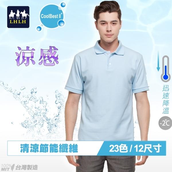 男短袖polo衫 涼感衣 台灣製造 水藍色 現貨 藍色