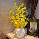 仿真假花跳舞蘭仿真花套裝客廳餐桌裝飾花假花擺件絹花塑料花裝飾花 LH3509【3C環球數位館】
