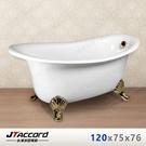 【台灣吉田】00666-120 古典造型貴妃獨立浴缸