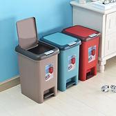 (1111購物節)腳踏垃圾桶家用有蓋辦公室紙簍衛生間垃圾桶廚房方形腳踩衛生桶xw