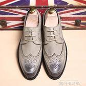 夏季社會英倫黑色休閒小皮鞋男士正裝韓版潮流青年布洛克雕花男鞋 依凡卡時尚