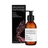 【elemental herbology 】金-循環沐浴&身體按摩油145ml