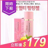 韓國 SkinApple 臉部去角質凝膠(120ml)【小三美日】原價$199