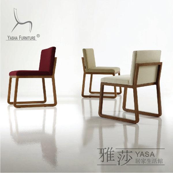 北歐風MIDORI復刻版餐椅(CHAIR -C231-1)