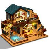 diy小屋別墅地中海手工制作房子模型拼裝玩具創意生日禮物