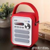 朗技 p50兒童音樂播放器可插U便攜式磨耳朵英語機小手掌U盤收音機ATF 格蘭小舖