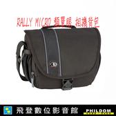 TAMRAC 3440 棕色 RALLY MICRO 類單眼 相機背包
