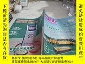 二手書博民逛書店罕見中國電動車Y222365