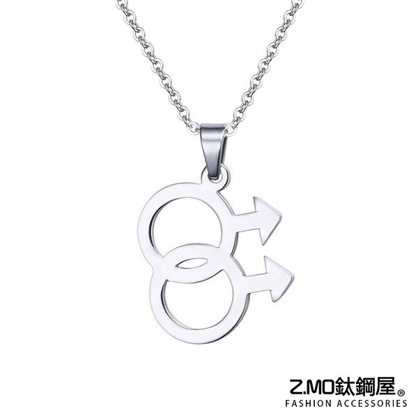 同志項鍊 Z.MO鈦鋼屋 情侶對鍊 彩虹項鍊 多元成家 男生符號 白鋼項鍊【AGS001】單條價