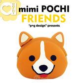 p+g design mimi POCHI FRIENDS  繽紛馬戲團系列 立體動物造型零錢包/收納包 - 柯基