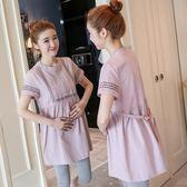 休閒裙 夏裝時尚款2018新款夏天韓版套裝短袖上衣寬松連衣裙 GB2253『優童屋』