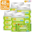 獅子寶寶 超純水厚型柔濕巾 (20抽x48包/箱) 濕紙巾 箱購 0038 好娃娃