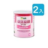 【南紡購物中心】益富 益纖 220g (2入)