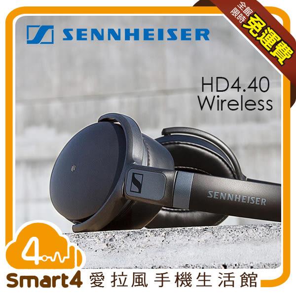 【愛拉風】SENNHEISER HD 4.40 BT Wireless 藍芽耳機 無線耳罩式耳機 佩戴舒適 高音質享受