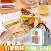 iCook分隔玻璃飯盒長方形微波爐碗保鮮盒密封便當盒學生帶蓋韓國『韓女王』