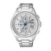 CITIZEN 星辰 GENT'S太空金屬電波計時鈦金時尚腕錶-銀AT8130-56A