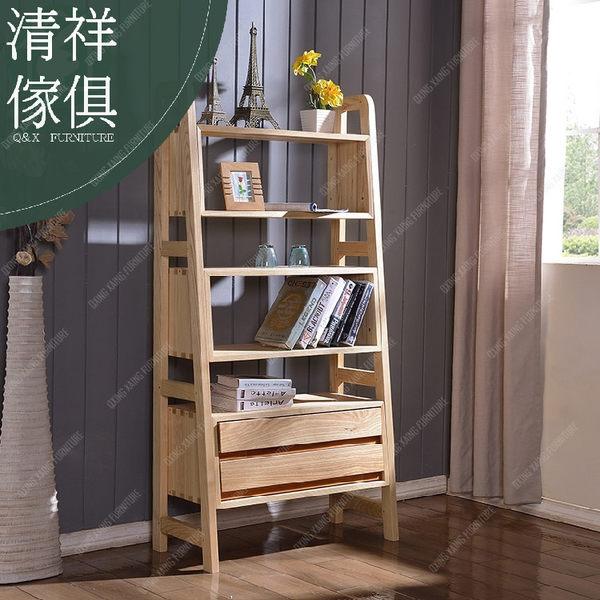 【新竹清祥傢俱】NSF-01SF01-北歐梣木造型書架