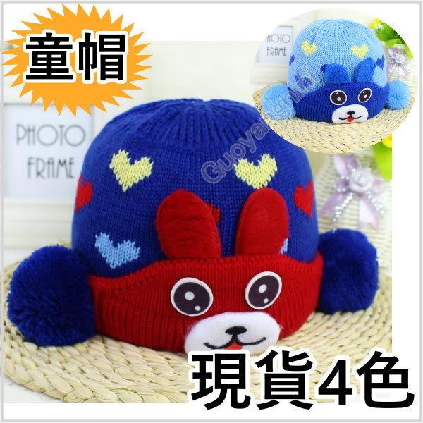 帽子 秋冬加厚款可愛小熊帽子 幼兒 嬰兒 寶寶 護耳帽  針織帽 保暖帽 果漾妮妮【T312】