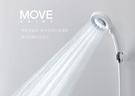 【麗室衛浴】日本原裝  MOVE 360°角度 自由調節 省水45% 增壓 蓮蓬頭  PS383-80XA