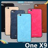 HTC One X9 逸彩系列保護套 軟殼 純色貼皮 舒適皮紋 超薄全包款 矽膠套 手機套 手機殼