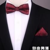 男士藍色紅色領結方巾口袋巾新郎領帶胸花結婚生日禮物 自由角落