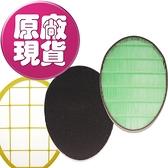 【LG原廠耗材】PS-W309WI 超淨化大白 空氣清淨機 全配濾網組合包