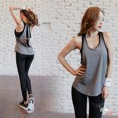 運動背心女寬松長款速干帶文胸防震跑步健身瑜伽罩衫無袖上衣背心 全館免運