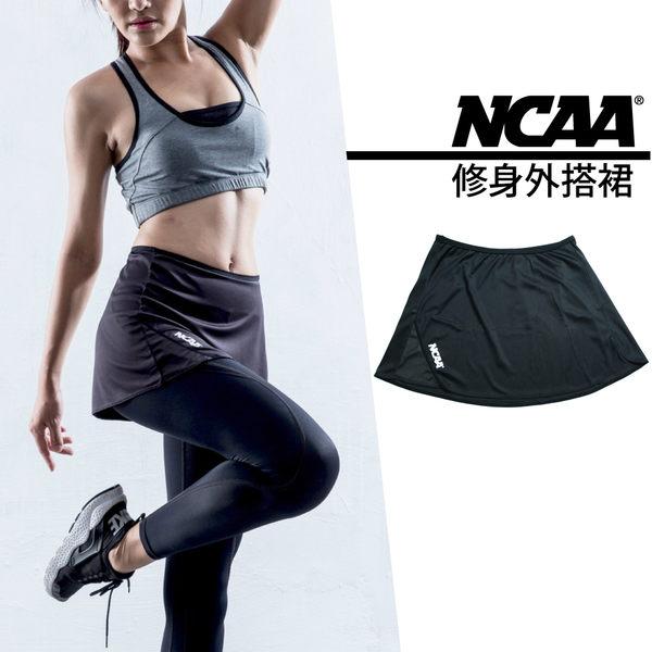 運動百搭修身短裙 NCAA- 黑