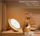 雷士照明led人體感應臥室床頭燈創意插電嬰兒喂奶迷你光控小夜燈 3C優購