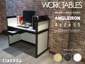 辦公桌♞空間特工♞(長4尺x深2x高3.5 含抽屜、有色封板) 會議桌/工作桌 消光黑 免螺絲角鋼桌 A款