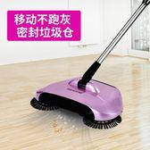 掃地機手推式掃地機器人掃把笤帚套裝吸層器掃地機HLW 交換禮物