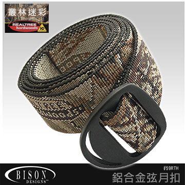 BISON DESIGNS 59R TH 弦月扣腰帶 個性皮帶/網織帶/航鈦鋁/尼龍