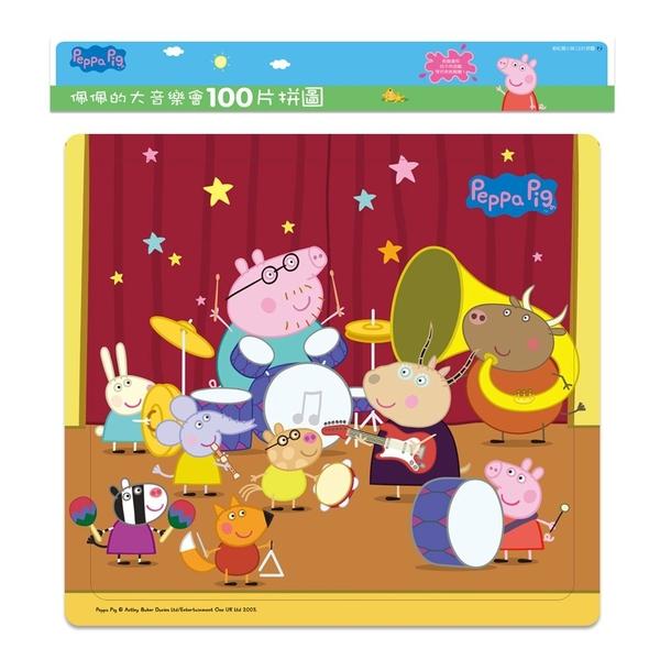 粉紅豬小妹:佩佩的大音樂會(100片拼圖)(C675292)