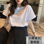 短袖T恤短袖T恤女裝夏季純棉打底白色上衣服寬松體恤 【小檸檬】