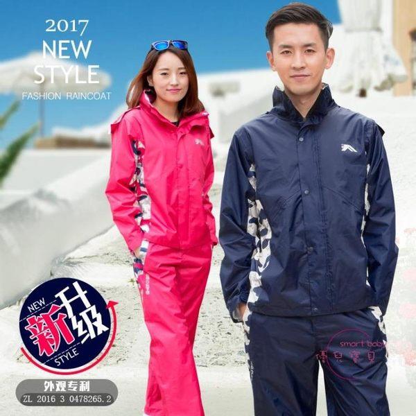 雨衣雨褲套裝機車電動車時尚迷彩男女單人成人戶外防水分體雨衣 618年中慶
