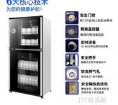 220V 消毒柜家用立式不銹鋼高溫消毒碗柜雙門小型柜式機械定時臺式商用qm    JSY時尚屋