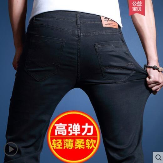 夏季純黑色男士牛仔褲高彈力修身休閒百搭超薄款長褲子寬鬆大碼潮