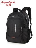 雙肩包 男士背包大容量旅行包電腦休閑女時尚潮流高中初中學生書包 莎瓦迪卡