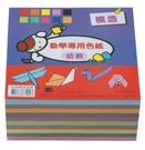 【天燕】台灣製 幼教模造色紙  1000張 / 包(圖案隨機出貨)