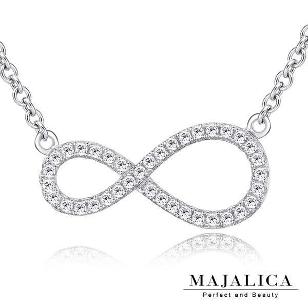 925純銀項鍊 Majalica 純銀飾「美麗無限」鋯石*單個價格* 附保證卡