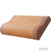 睡覺專用太空記憶棉枕頭夏天涼枕家用單人助睡眠整頭涼席護頸枕 ATF 極有家
