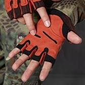 軍迷特種兵作戰半指手套男耐磨健身防割戶外登山格斗作訓戰術手套