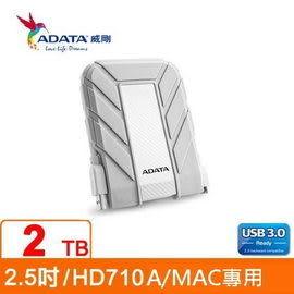 【台中平價鋪】全新 ADATA威剛 HD710A 2TB(For MAC) USB3.0 2.5吋 行動硬碟