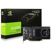 麗台 NVIDIA Quadro P2200 5GB GDDR5 顯示卡