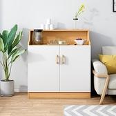 餐邊櫃現代簡約客廳靠墻家用廚房置物茶水櫃櫥櫃儲物茶水櫃子碗櫃