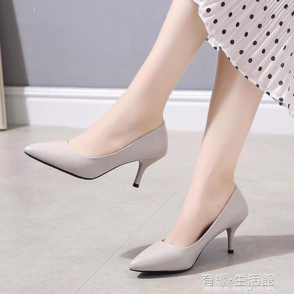 黑色工作鞋女中跟舒適職業上班高跟鞋女仙女風細跟女鞋 有緣生活館