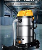 吸塵器 工業吸塵器工廠車間粉塵大型強力大功率商用乾濕大型吸塵機220v  晶彩生活